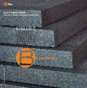 KINGLISH® B Fireproof Insulation Board