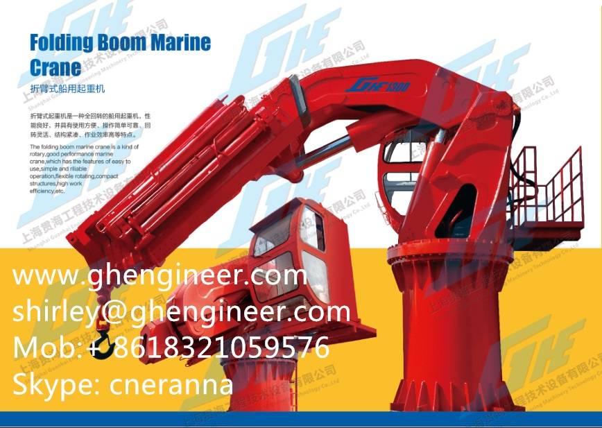 5.8T/12.5M Hydraulic Knuckle Boom Marine Crane