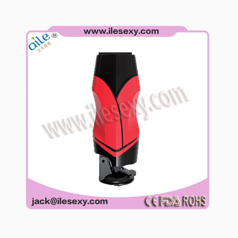 New fashion style 7 vibrator speed sex toy for male masturbrator