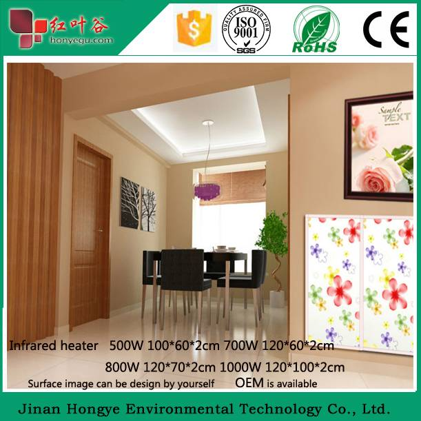 Ceiling Mounted Carbon Crystal Far Infrared Heating Panel Heater