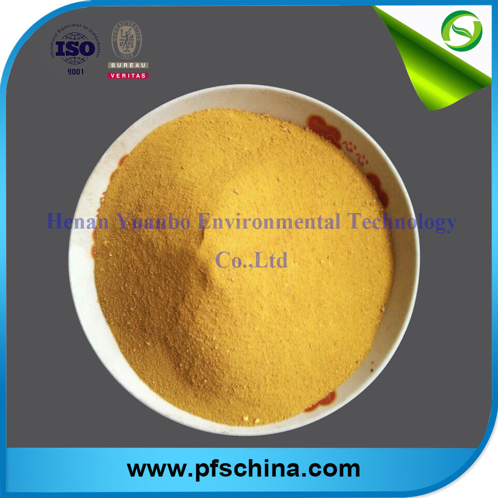 water treatment agent PAC