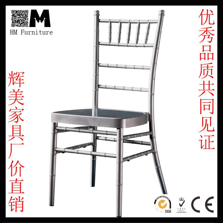 Contemporary Armless UK Chiavari Chair , Hotel Banquet Black Stackable Chair
