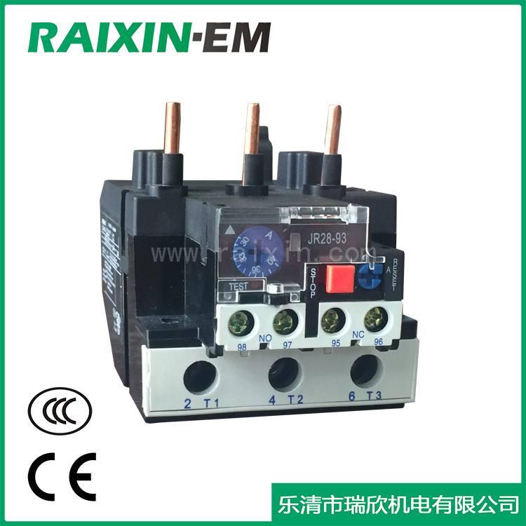 JR28-93 Thermal Relay