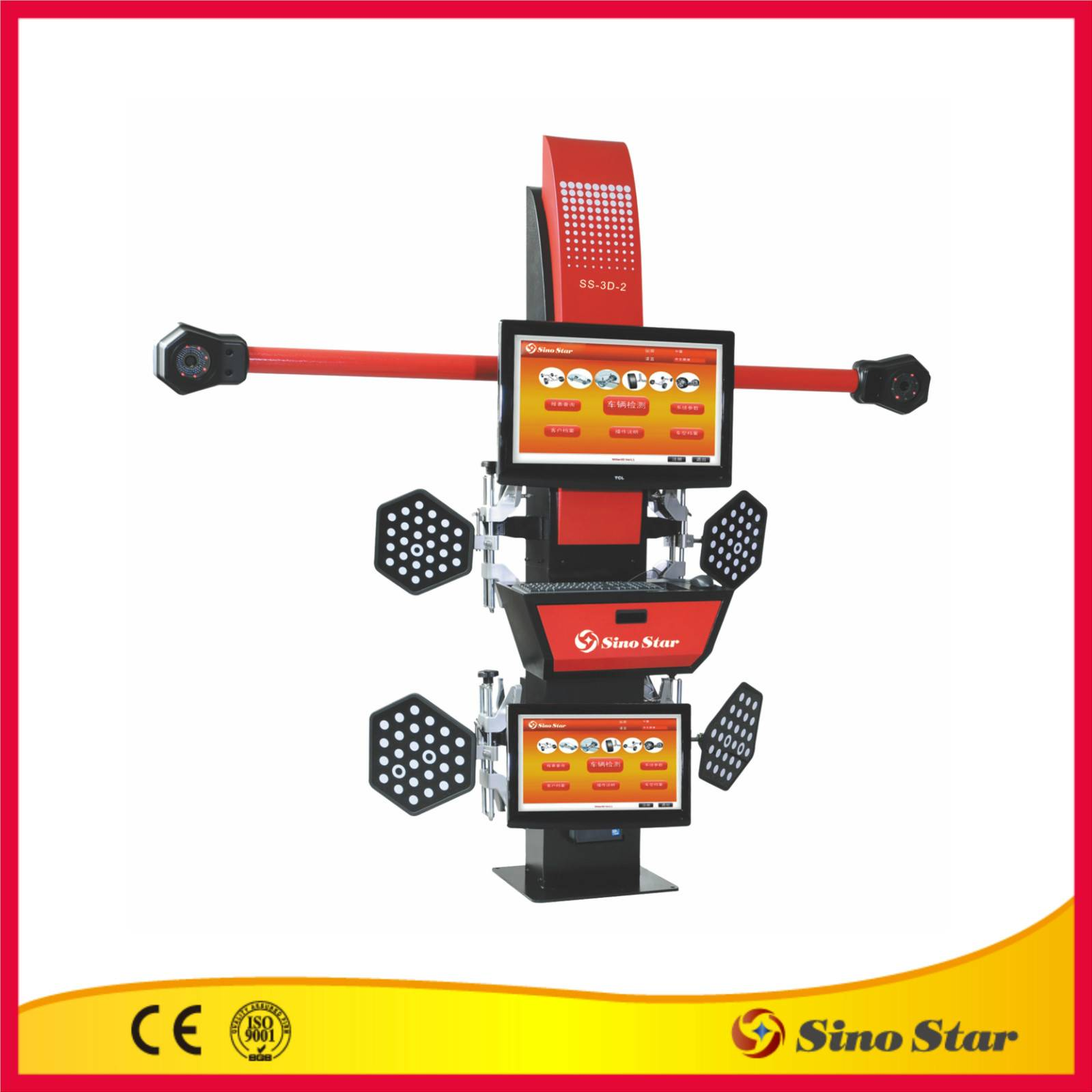 wheel aligner(SS-3D-2)