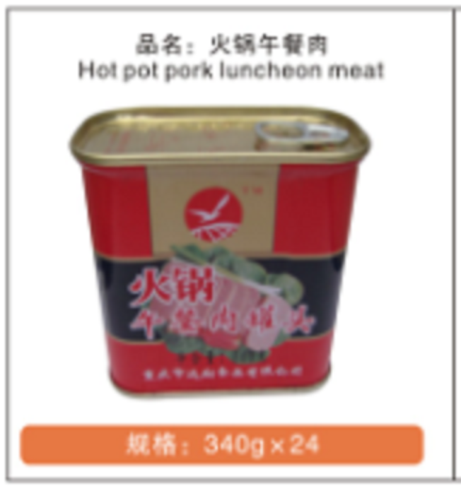 hot pot luncheon meat