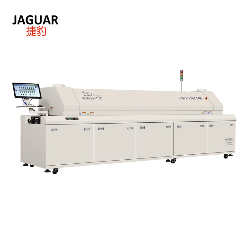 SMD Reflow Oven Machine With PC Control And Chain Transmission