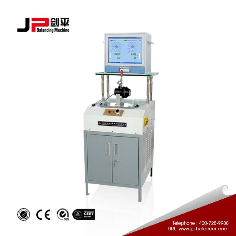 Auto-Positioning Balancing Machine
