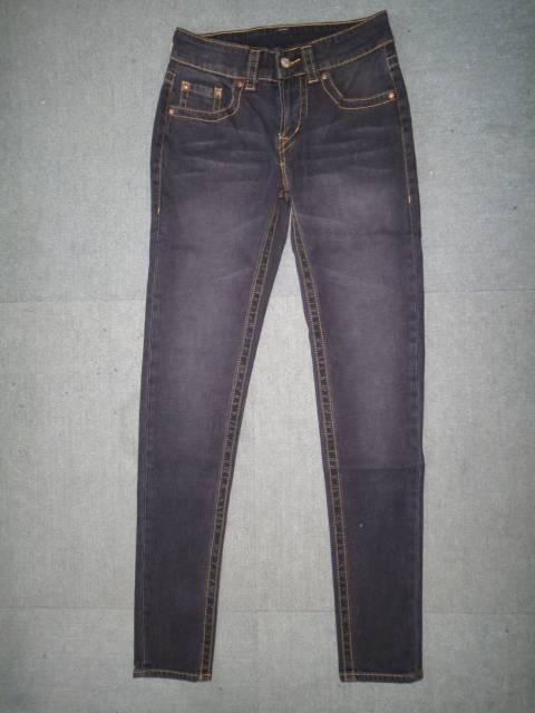 Ladies' 98% cotton 2% spandex woven denim jeans.