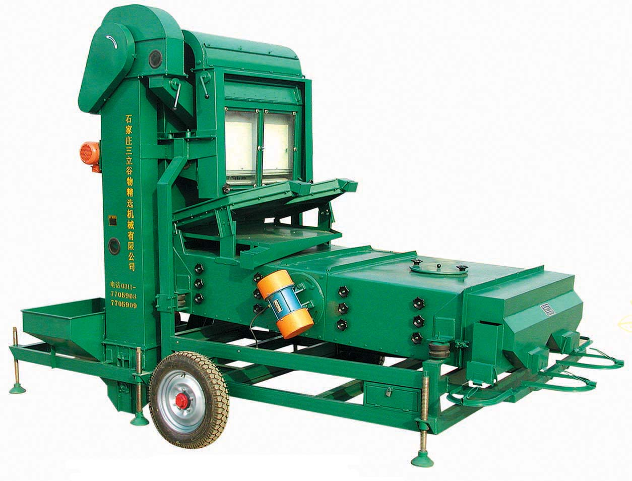 agricultural machinery sesame seeds processing machine