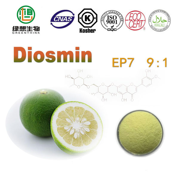 Diosmin with 90-98%HPLC and also 9:1