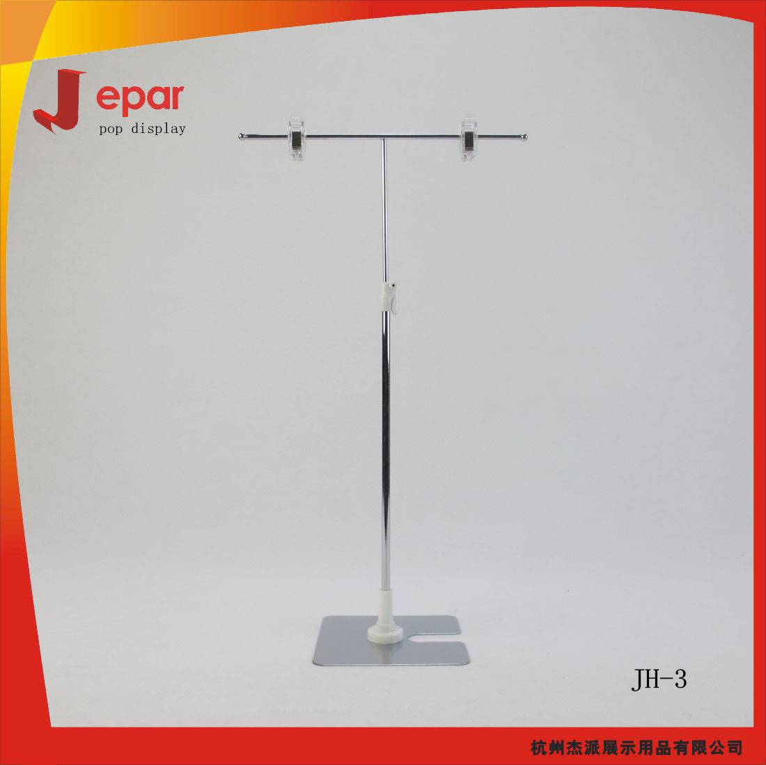Metal adjustable tabletop poster display stand