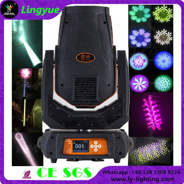350W 17R moving head beam spot wash stage light