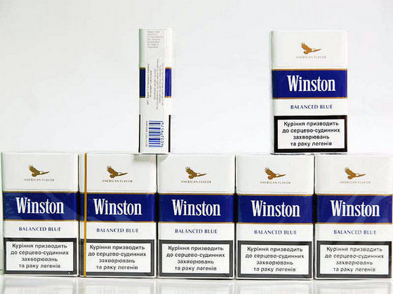 Winston Cigarette