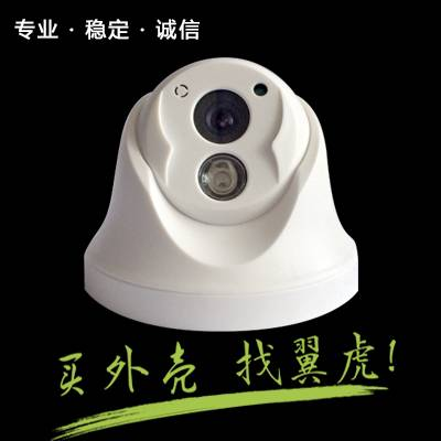 the new dahua  robot camera housing