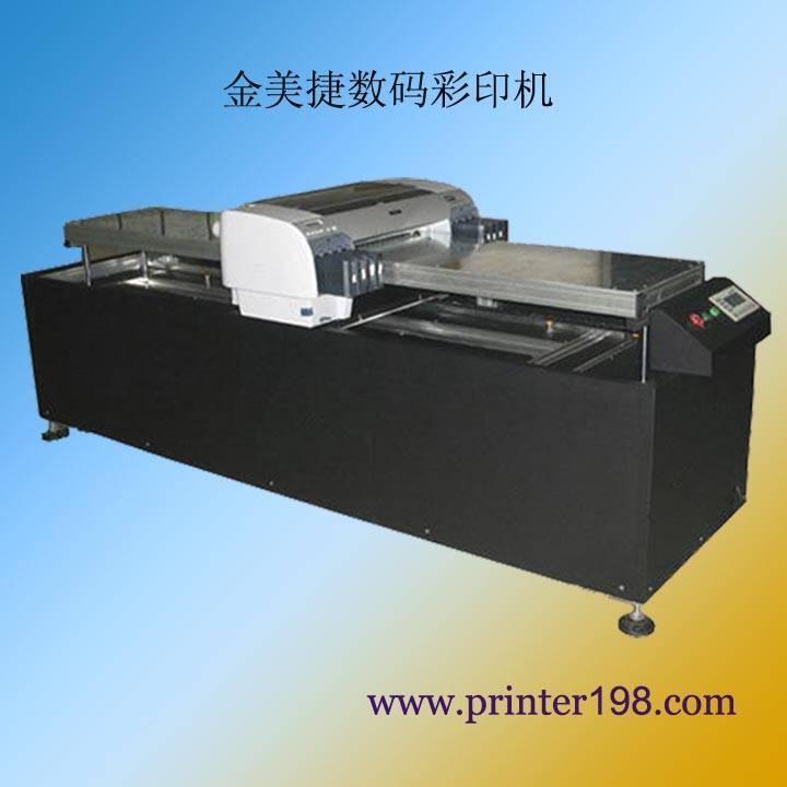 MJ4018 Flatbed Digital Printer