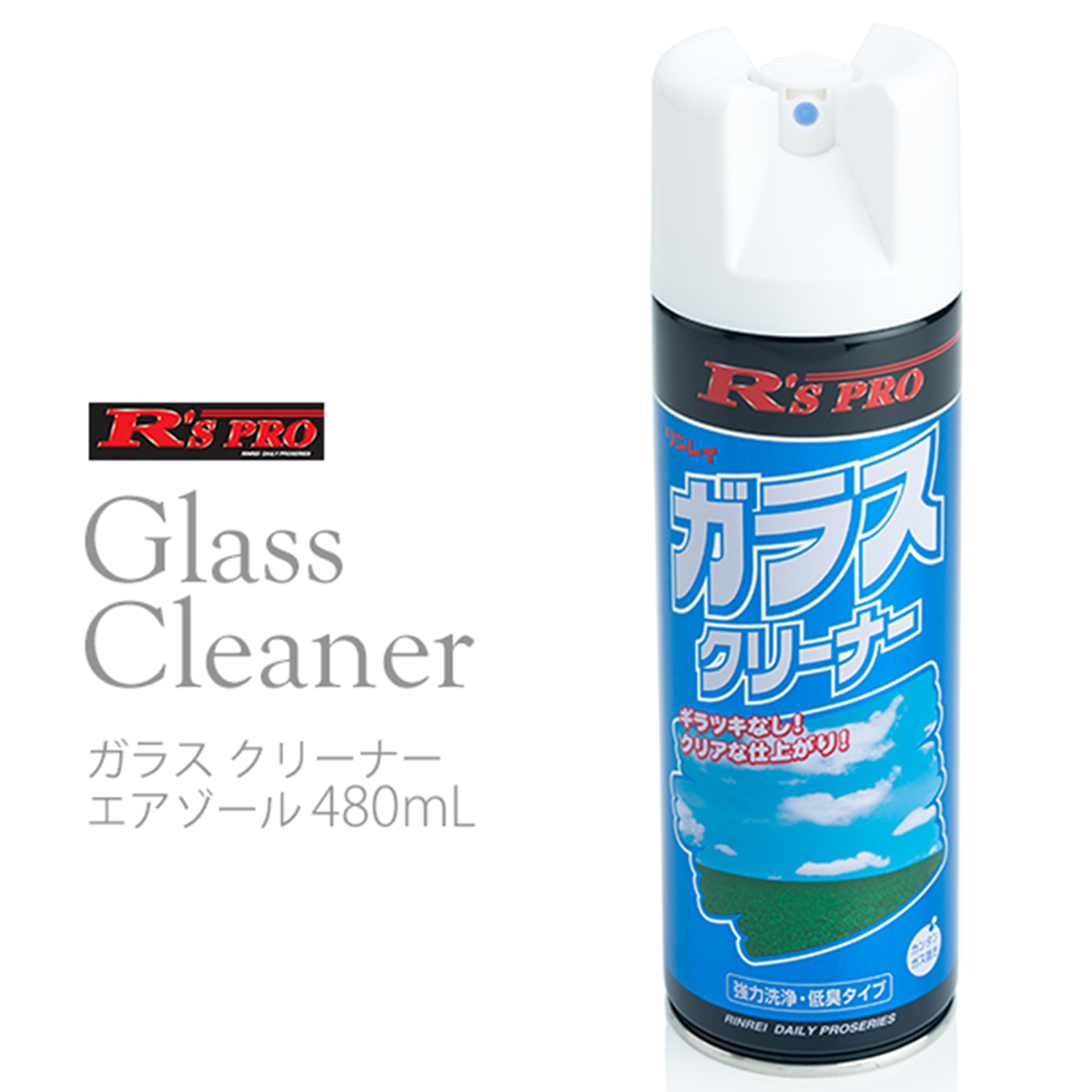 R'S PRO Glass Cleaner
