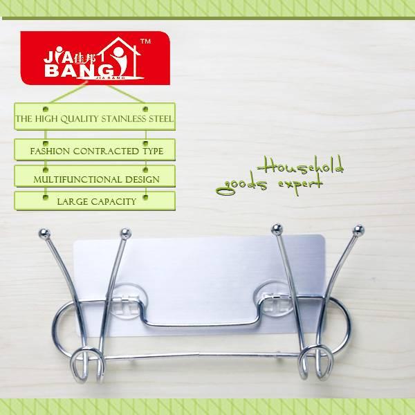 JiaBang beautiful bathroom shelf