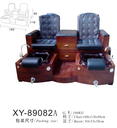 Dual Seats Salon Spa Pedicure Chair Foot Massage XY-89082A