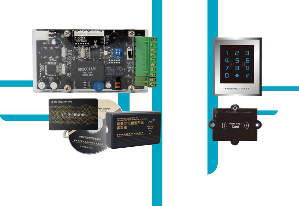 PROSPECT Elevator IC Card Management System