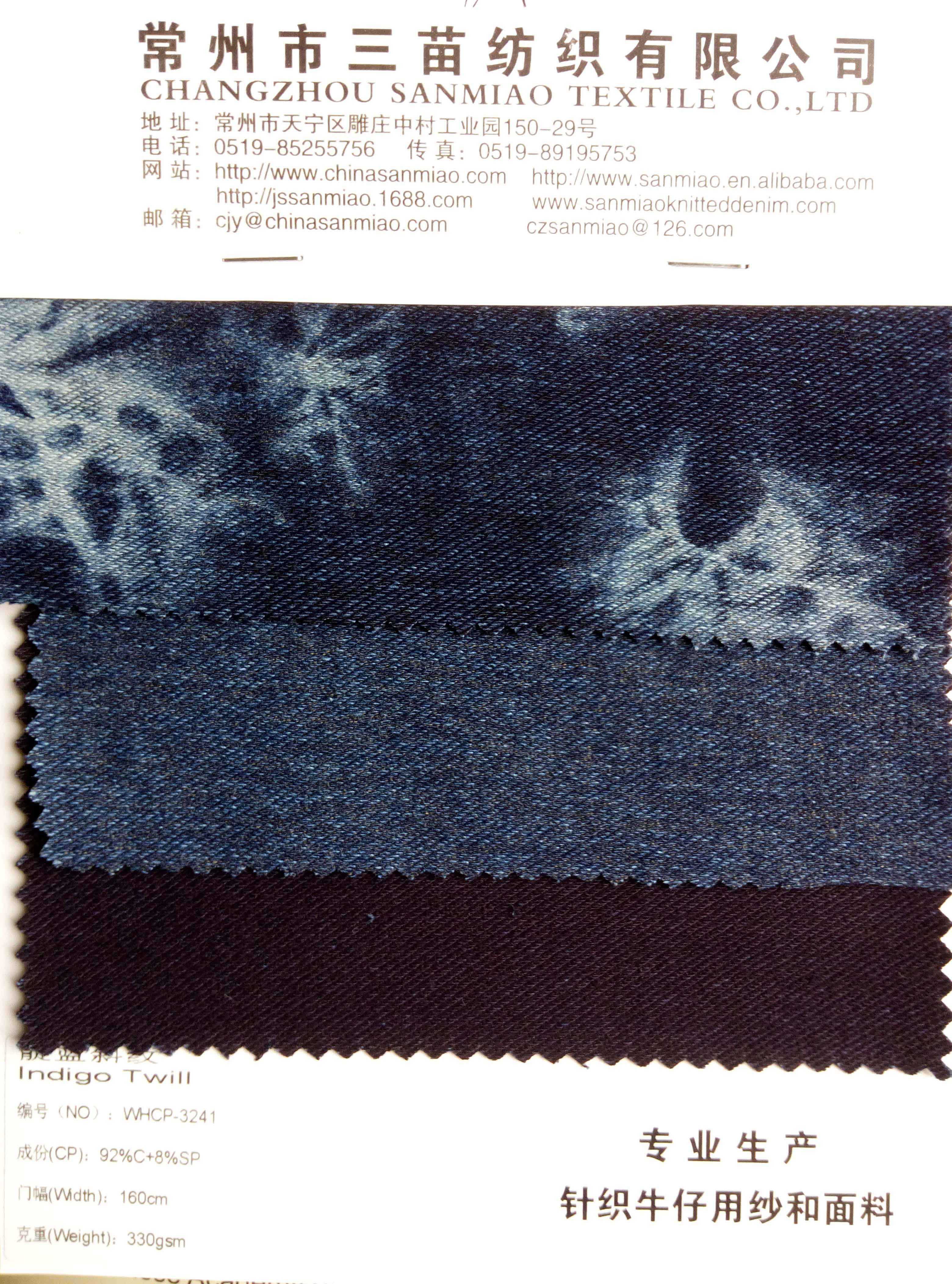 330gsm factory price knit denim twill fabric