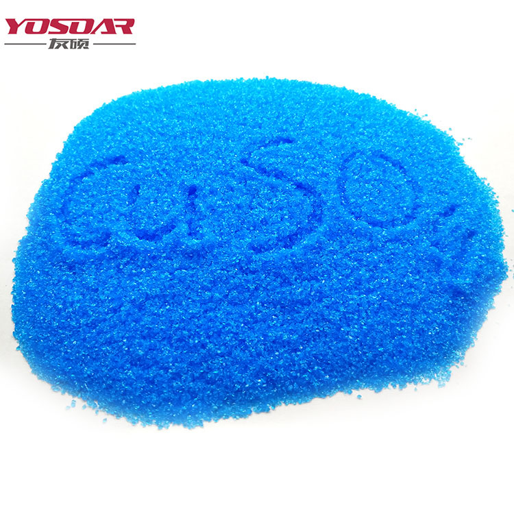Best price manufacture industrial grade cuso4 crystal