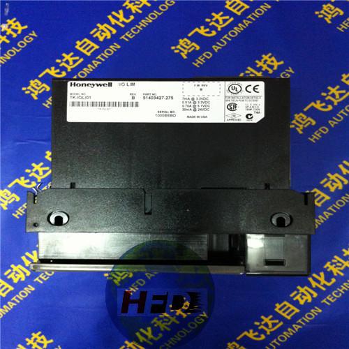 Honeywell TK-IOLI01 module
