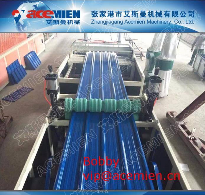 UPVC Three layer anti-corrosion corrugated roof tile extruder machine/equipment