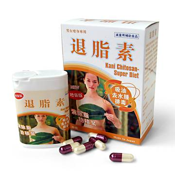 Weight loss product Kani Chitosan-super Diet (natural slimming)
