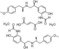 high-purity Formoterol Fumarate 43229-80-7