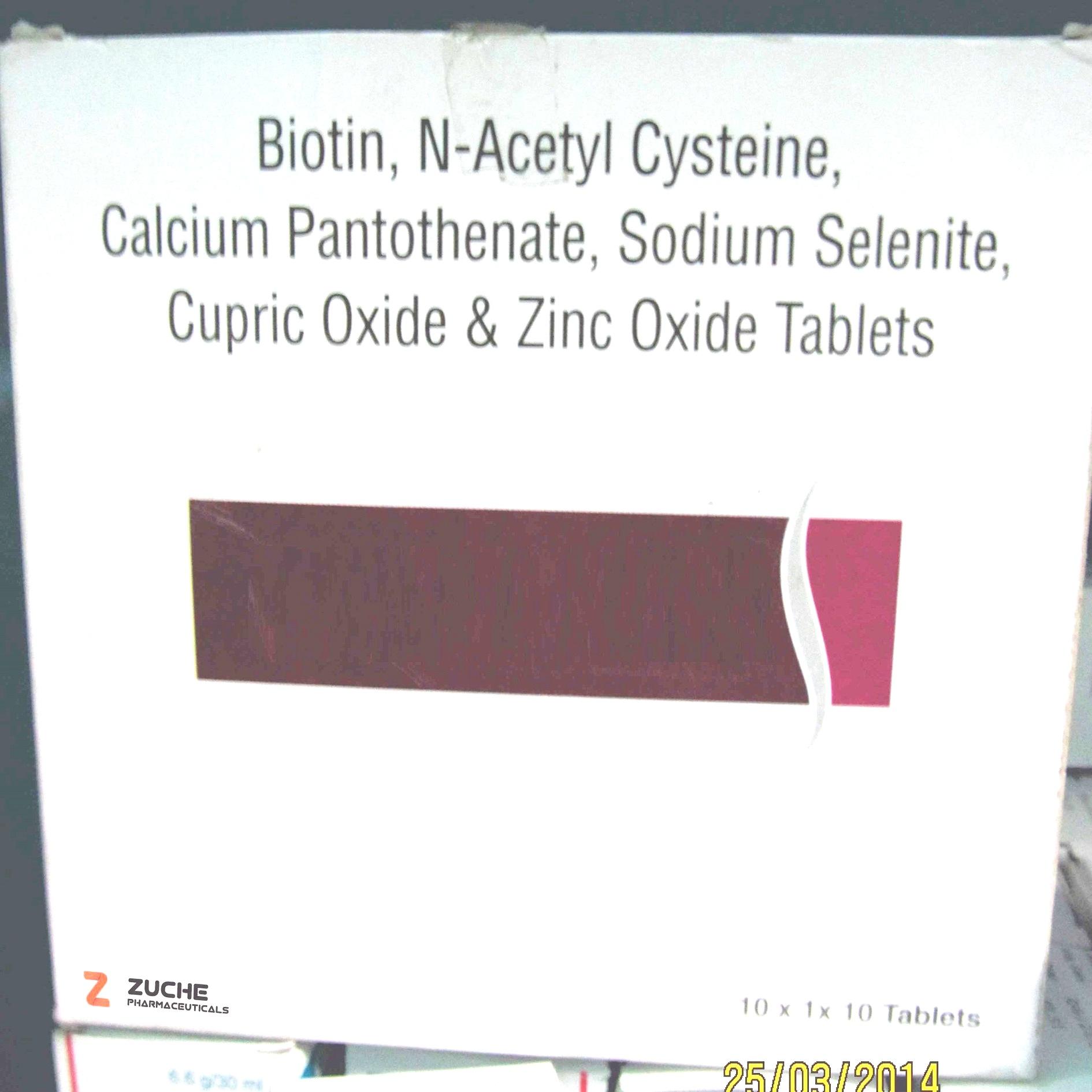 N-Acetyl Cysteine Supplements