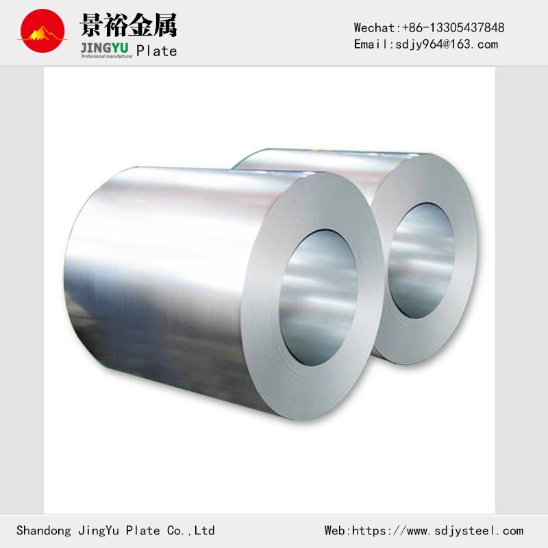 Aluzinc (Galvalume) Steel Coil
