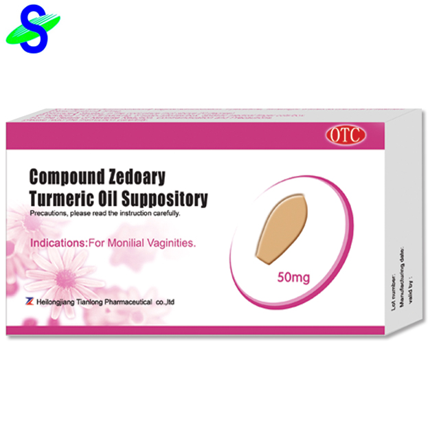 vaginitis,antibacteria vaginal suppository herbal zedoary turemic oil suppository