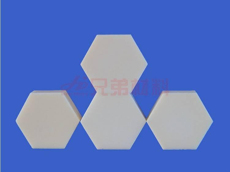 keramik alumina antipeluru