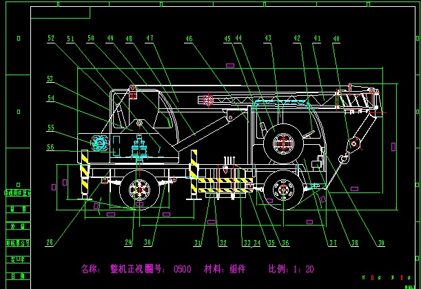5T Car Cranes Blueprint Drawing