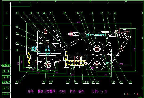 5T Car Cranes Blueprint Drawing