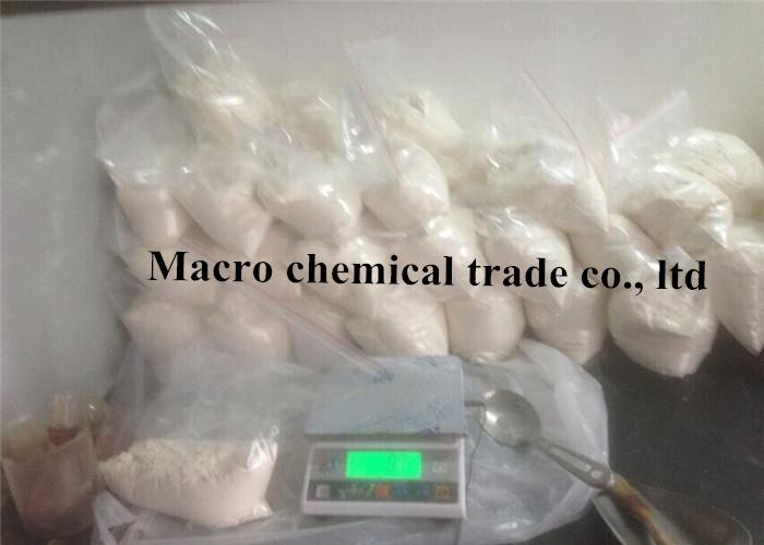 BMK white powder bmk oil bmk glycidate cas4433-77-6