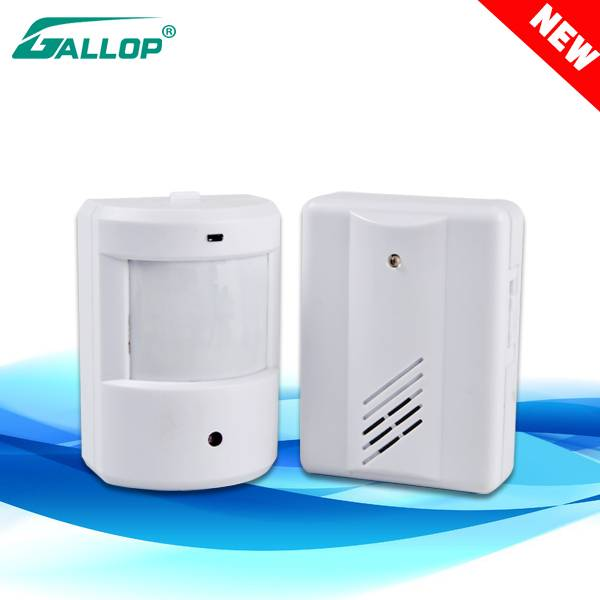 Gallop infrared alarm JX-622-108
