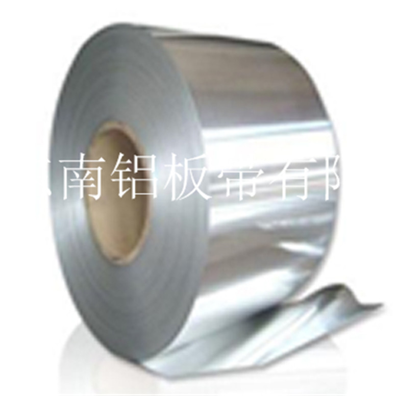 AA1060 non-alloy aluminum coil for insulation pipe
