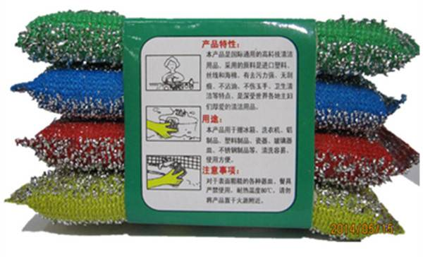 Cleaning Sponge Scouring Pad for Kitchen