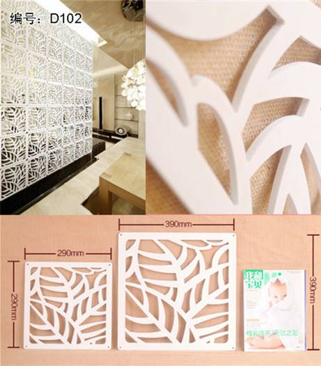 Modern Lifestyle Home Decor DIY Home Divider