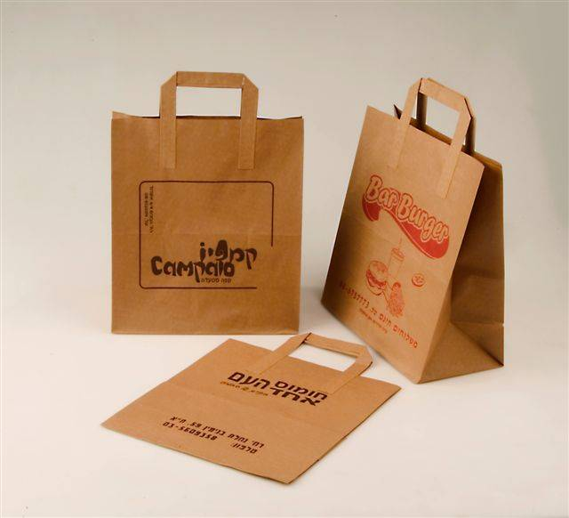 Brown Kraft Paper Bag for Food Packaging With Handle
