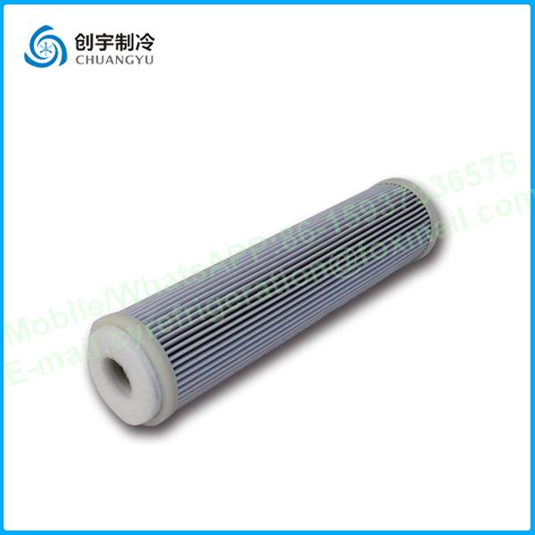 Carrier Chiller Parts Oil Filter KH09AZ003