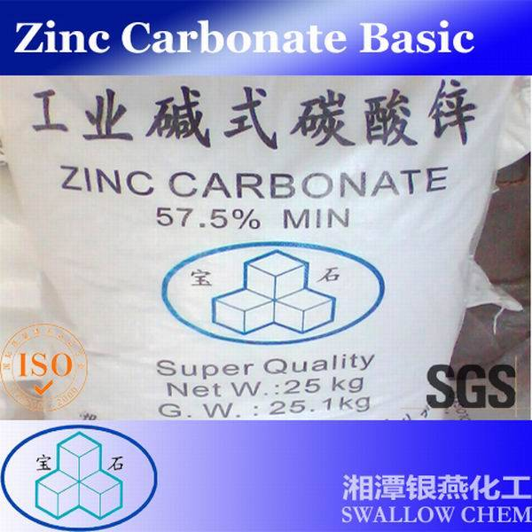 Zinc carbonate basic powder 57.5% factory price