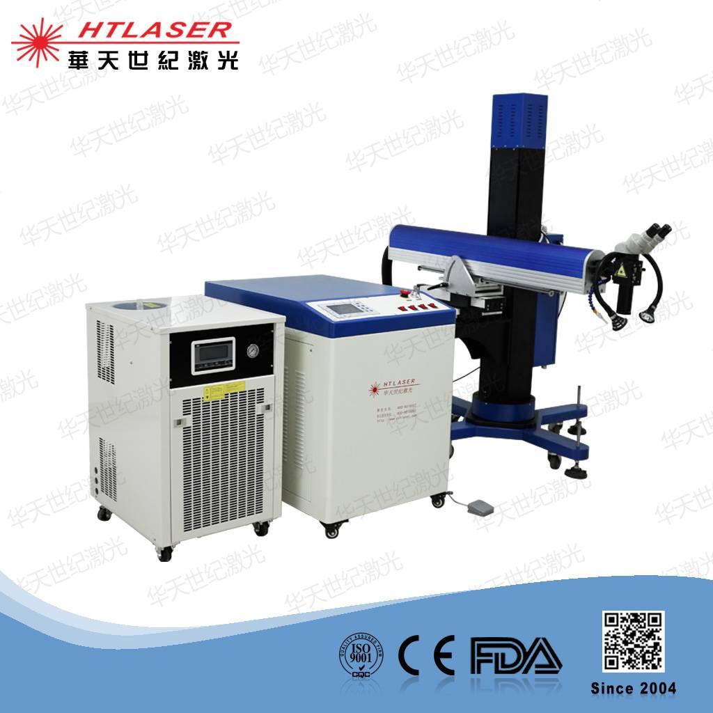 laser welding machine factory / laser welding machine manufacturer