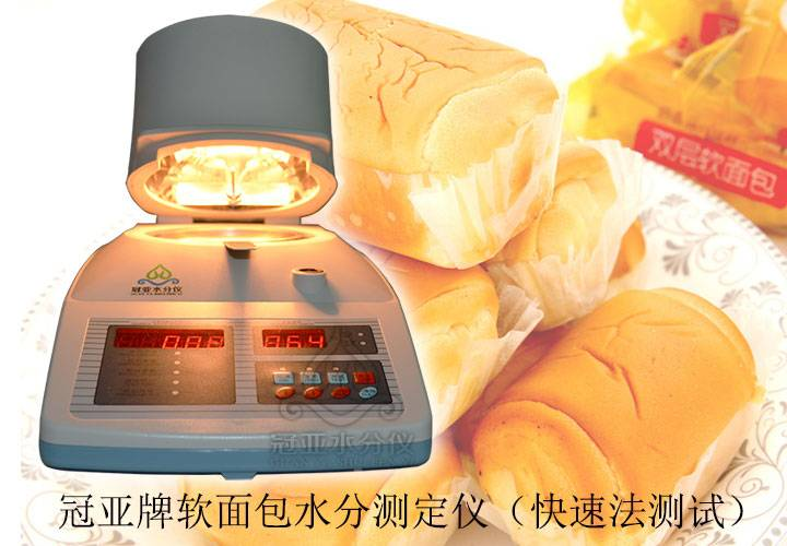 Bread Moisture Analyser
