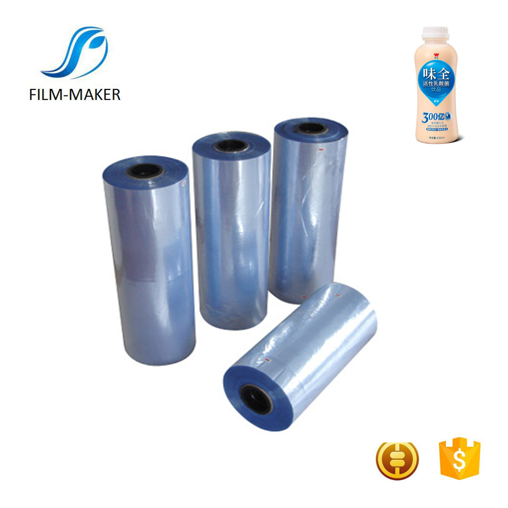 Top Quality PVC Transparent Film For Liquid Bottle