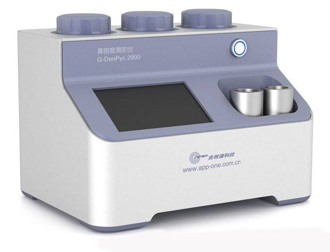 gas displacement principle analyser by ISO8130 standard