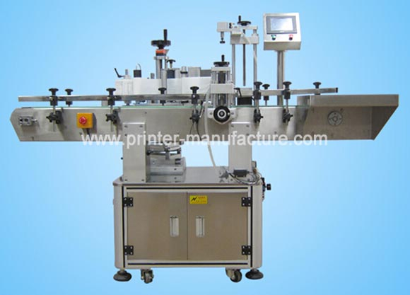Automatic Bottle Labeling Machine with Registration