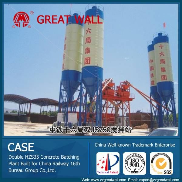 China Well-known Trademark HZS35 Concrete Batching Plant