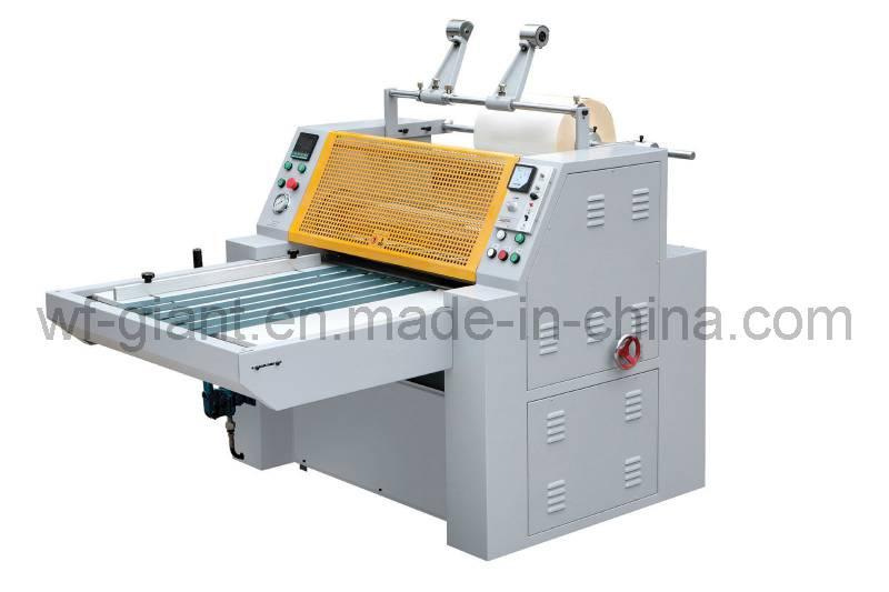 Manual Hydraulic Laminating Machine (YDFM-720)